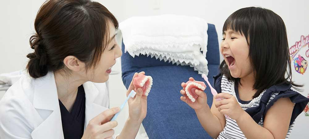 小児歯科、小児矯正歯科をお探しの方