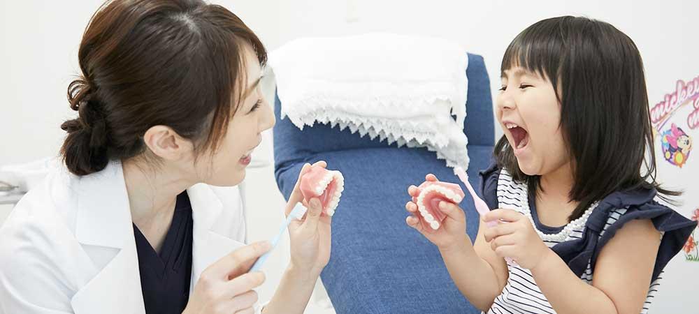 8つの微痛治療