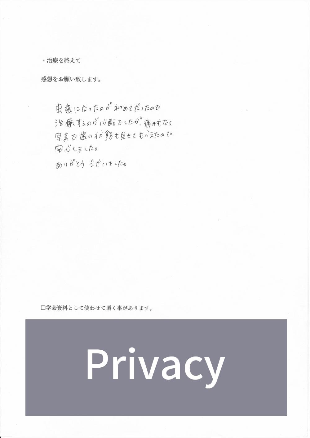 浦和もちまる歯科・矯正歯科の口コミ・評判アンケート4