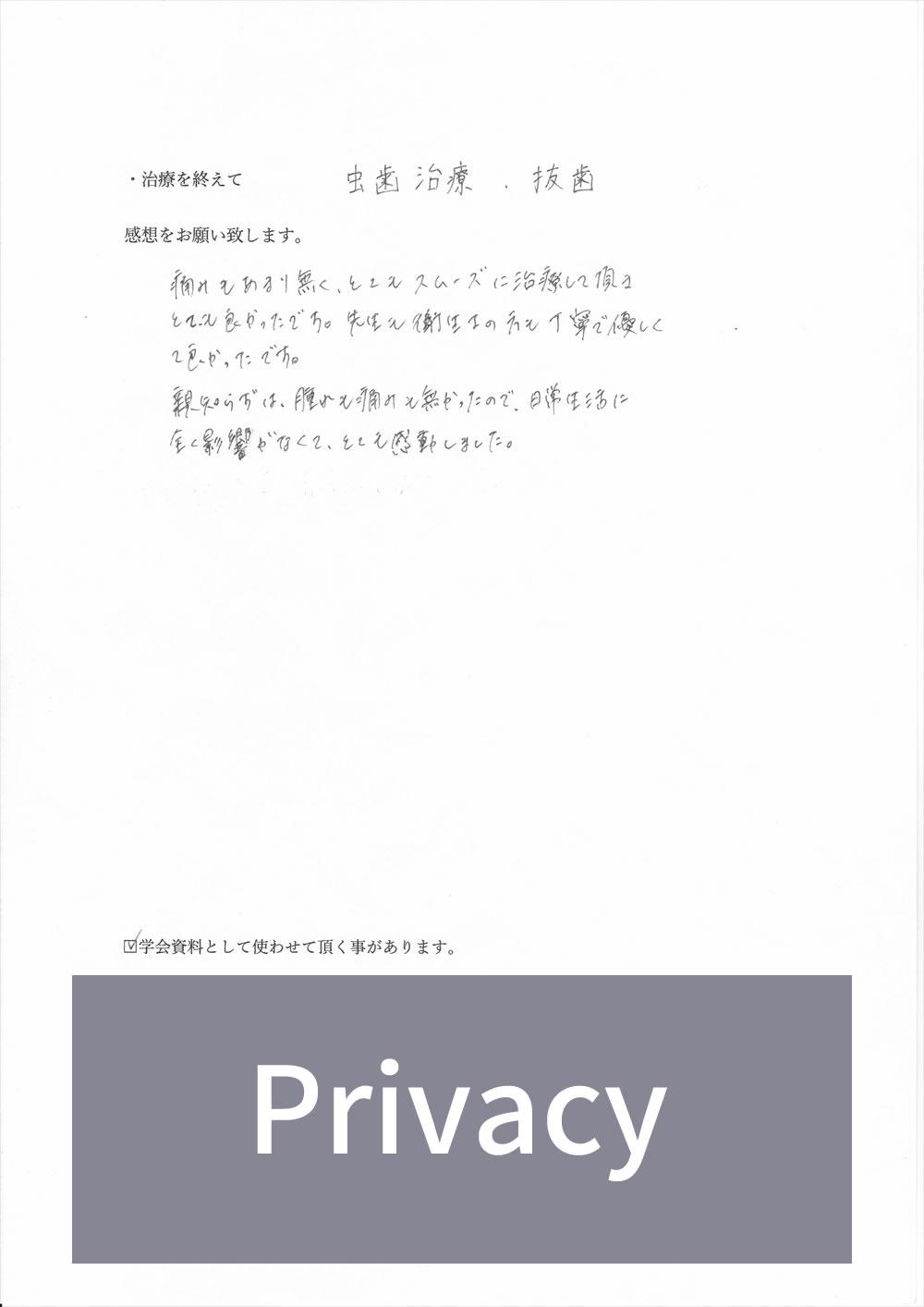 浦和もちまる歯科・矯正歯科の口コミ・評判アンケート5