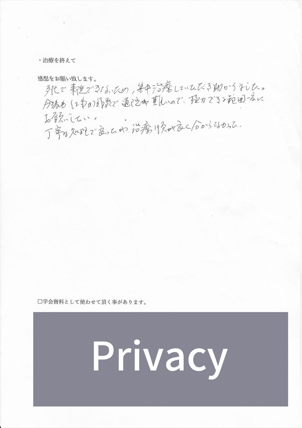 浦和もちまる歯科・矯正歯科の口コミ・評判アンケート8