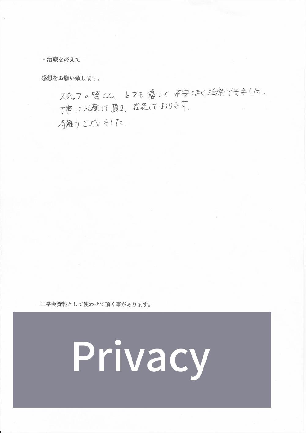 浦和もちまる歯科・矯正歯科の口コミ・評判アンケート9